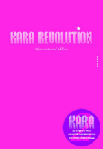 150px-Revolutionlimited.PNG