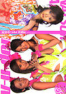 Abe Natsumi & v-u-den in Hello! Project 2006 Winter