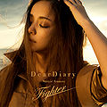 Amuro Namie - Dear Diary Fighter CD Only.jpg