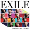 EXILE - Each Other's Way CD.jpg