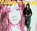 Kuraki Mai - Wake Me Up (Regular).jpg