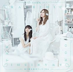 Single Nogizaka46 - Kaerimichi wa Toomawari Shitaku Naru Lirik dan Terjemahan review single detail