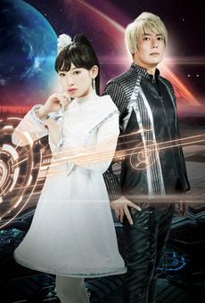 fripSide - Infinite Synthesis 5 (Promotional).jpg