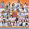 E-girls - Highschool love (CD Only).jpg