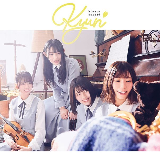 Hinatazaka46 (日向坂46) - Kyun (キュン) detail single cd dvd member selected watch lyrics kanji romaji indonesia english translation