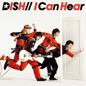 dish// i can hear mp3 ost naruto shippuden ending 25 download preview lirik