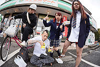 MAXIMUM THE HORMONE Yoshuu.jpg