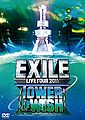 EXILE LIVE TOUR 2011 TOWER OF WISH.jpg