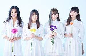9nine - Negai no Hana (Promotional).jpg