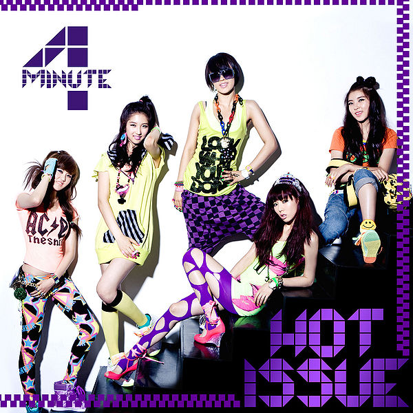 4Minute discography