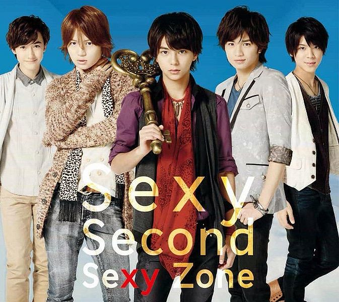 File:Sexy Second LE A.jpg