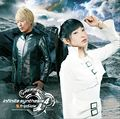 fripSide - Infinite Synthesis 4 (Regular CD Only Edition).jpg