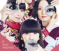 Perfume - If you wanna fp lim.jpg