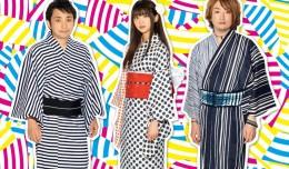 ikimono-gakari_-_Kimi_ga_Iru_promo
