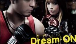 Naoya_Urata_Ayumi_Hamasaki_-_Dream_On