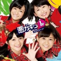 Smileage_-_Warugaki_1