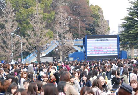 Marching J charity event draws total attendance of 389,000