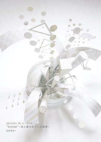 arashi_1011tourscene.jpg
