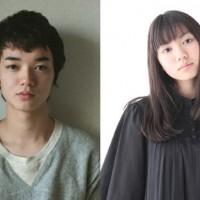 sometani_nikaido.jpg