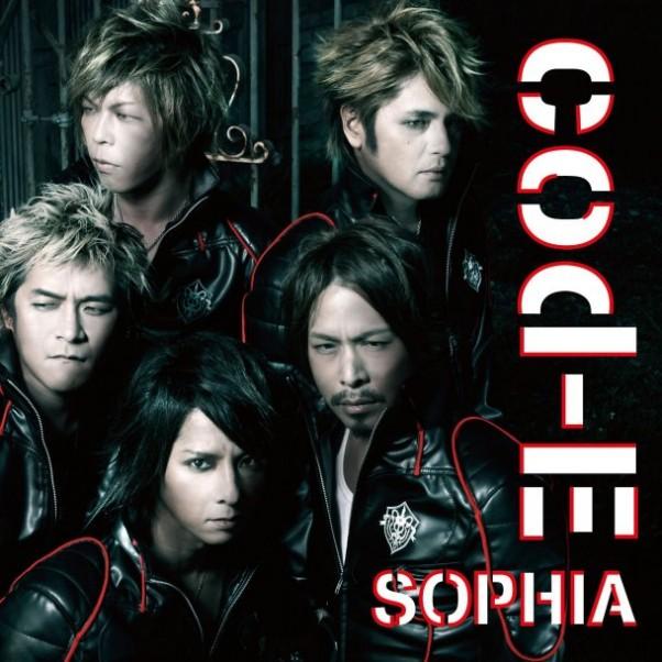 sophia_cod-e.jpg