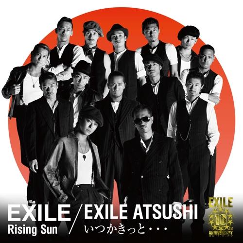 exile_rising_sun.jpg