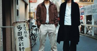mahoro_ekimae_tada_benriken-375x198.jpg