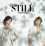 tohoshinki_still.jpg