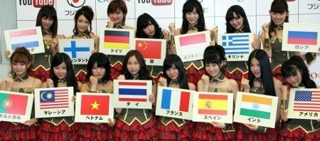 fuji_tv_idoling-450x198.jpg