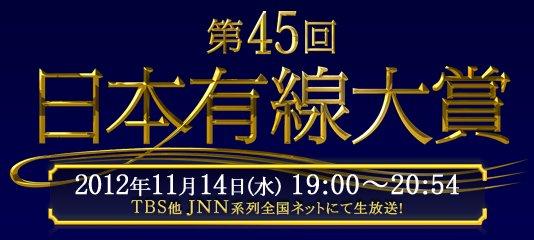 nihon_yusen_taisho.jpg