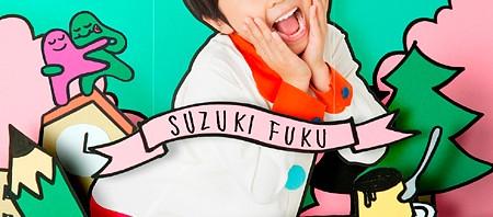 suzuki_fuku_iyaiyayo-450x198.jpg